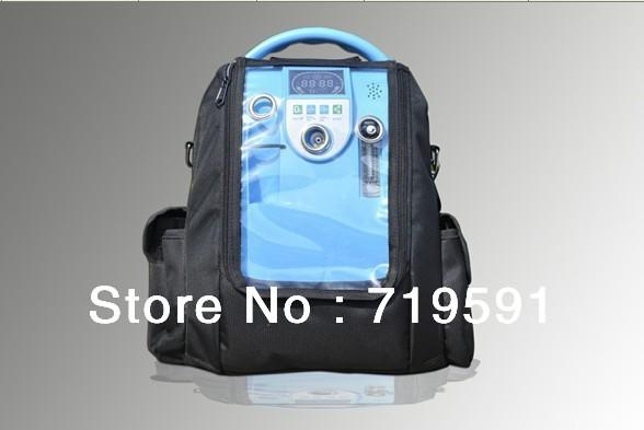 travel oxygen machine