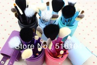 Professional 12pcs  Makeup Brush Set Brushes Kit With Leather Cup Holder Case