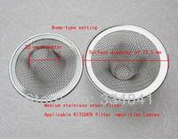 Stainless steel sink accessories floor drain, bathtub pool filter surface diameter 72.5 mm