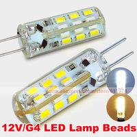 DC 12V G4 2W 24pcs LEDs SMD3014 Led Bulbs 360 degree Warm White Led Bulb Lamps Chandelier Crystallights