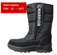 Free shipping 2014 men women snow boots slip-resistant outsole thermal snow shoes man winter boots male snow boots For-20--40C