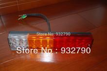 Waterproof 12v Led Rear Reversing Tail Light For Trailer Truck Caravan Boat Atv Trailer 235*30*50mm Free Shipping(China (Mainland))