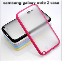 10 color optional silicone case for samsung galaxy note 2  PC frosted back +soft TPU frame Mobile Phone Bags & Cases