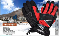 Game birds warm gloves 100% waterproof windproof electric car racing motorcycle full finger gloves winter cold