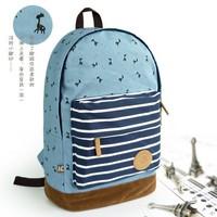 2013 new  women canvas animal printing striped backpack Ladies girl student school bag leisure travel Mochila Bolsas Bolsos