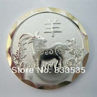 Zodiac sheep  Coins