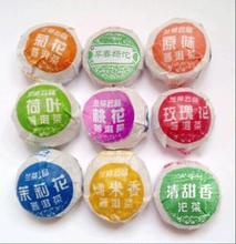 pu er tea promotion