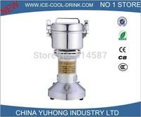 IC-08A(400g)Medicine Spice Herb Salt Rice Coffee Bean Cocoa Corn Pepper Soybean Leaf Mill Powder Grinder Grindig Machine