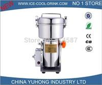 IC-08B(400g) Medicine Spice Herb Salt Rice Coffee Bean Cocoa Corn Pepper Soybean Leaf Mill Smash Machine
