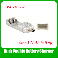 Free Shipping USB Charger for Ni-MH AA/AAA Rechargeable Battery