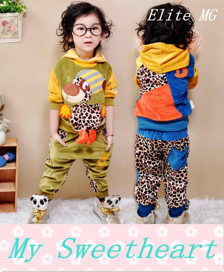 Дешевая Детская Модная Одежда С Доставкой