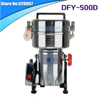110V 500g food mlling Machine/Food grinding/ herb Pulverizing Machine with best quality