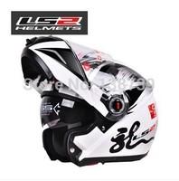 New upgrade LS2  FF370 helmet motorbike helmet motorcycle helmet Flip Up Modular Double Lens Protective head free shipping