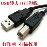 free shipping USB printer cable usb 2.0 High Speed printer line data cable for scanner for some Usb HUB Male To Male 60CM