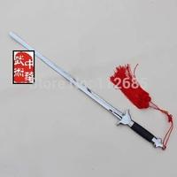[Maria's]Full stainless steel retractable sword  tai chi performance swords anti-slip grip jiansui set chinese martial training