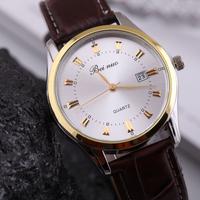 Fashion Luxury Brand  Men Quartz Wristwatch Men Leather Strap Military Watches Male Casual Clock Relogio Masculino