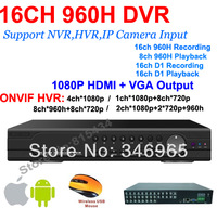 FreeShipping DHL16ch Full 960H D1 Realtime Recording playback with HDMI 1080P Output 16ch Hybrid dvr NVR Onvif CCTV DVR Recorder