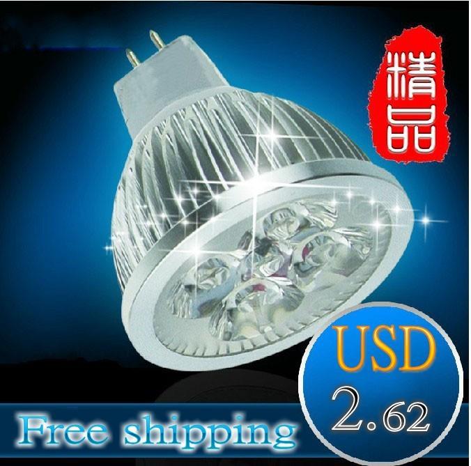 free shipping 5 PCS 2013 new energy-saving LED MR16, 12W environmental protection and efficient.Make no carbon life.(China (Mainland))