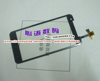 New Original Star  X920 Front Panel Touch Glass Lens Digitizer Screen for 5inch Dual SIM X920 Balck ek50m 20224