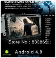 "HD 2 Din 8 ""Android 4.0 Car PC GPS For VW Tiguan Caddy Touran SKOD ASEAT CC POLO Magotan EOS Jetta + Free WiFi Dongle"