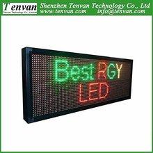 led display screen reviews