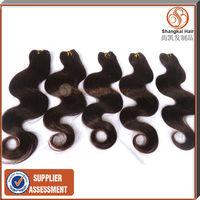 SK Hair Free Shipping 100% Remy Brazilian Hair Brazilian Body Wave Hair 5 pcs per Lot 50 gram Queen Hair Product