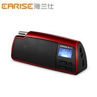 Yalan Shi EP-360 Portable Speaker mini speaker portable MP3 player Radio elderly Morning