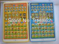 10pcs/lots Ramadan gift   Arabic  and English language Education Toys  Y pad english quran learning machine free shipping cost