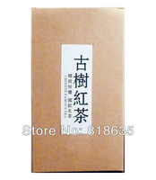 Dian Hong Black Tea Premium 150g (5.3oz) Grade from 200 Year-Old Trees  Yunnan, China