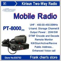 Walkie Talkie KIRISUN Professional Mobile Radio UHF FM Mobile Transceiver pt8000 radio station for car