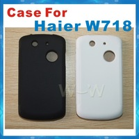 Newest Soft High Quality Case Protective for Haier w718 Mobile Phone, Black, White