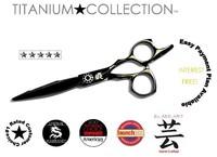 5.75 inch Kamisori TSUNAMI BLACK TITANIUM Coating Hair cutting scissors+ Razor made of Japanese Hitachi 440C stainless steel,hot