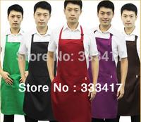 Man and Woman Chefs Catering Bar Plain Apron Unisex Waiter Waitress Butcher Bib Kitchen Cooking Craft[800054 ]