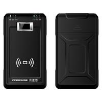 rfid and fingerprint reader