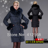 Luxury High Quality Brand 2013 New Women's Duck Down Coat With Fur Collar Plus Size European Fashion Feather Parka Thick 055#
