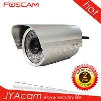 Foscam FI9805E 1.3 Megapixel HD Waterproof IP Camera  POE webcam Free Foscam DDNS H.264 Limited 2-year warranty