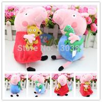 2014 New Baby Toy Pepa Pig Plush Toys Dolls George Peppa Pig Family Set Brinquedos Learning&Education Xmas Gift,19cm 2 pcs/set