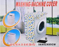 2014 rushed piano cover cadeira freeshipping jacquard adey needlework waterproof sunscreen washing machine protective case ab xy