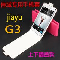 New Arrival JIAYU G3  Vertical  flip case for jiayu g3 smart  phone