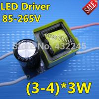 Free shipping.5pcs/lot  (3-4)X3W led driver,9W driver, 12W lamp driver,85-265V input for E27 GU10 E14 B22  led lamp,high quality
