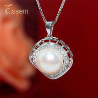 FUSSEM FINE JEWELRY 11mm Diameter Noble Natural Freshwater Pearl Silver Pendant with S925 Sterling Silver Material Necklace