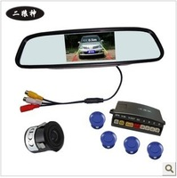 4.3 inch rearview mirror hd reversing car audio visual reversing radar imaging system 4 probe