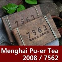 Premium Menghai 08 7562 Classic Old Cooked Pu Erh Tea Brick Puer Tea 250g Ripe Pu Er Chinese Yunnan The Pu'er Slimming Puerh Tea
