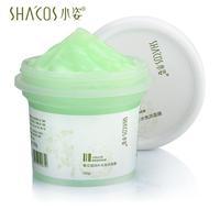 Small cucumber whiten  genuine sleep mask disposable mask Moisturizing Facial Skin Care cream free shipping40