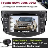 HD Car DVD GPS Player Navi Radio RDS 3G Radio For 2006-2012 Toyota RAV4  Free Camera +free shipping