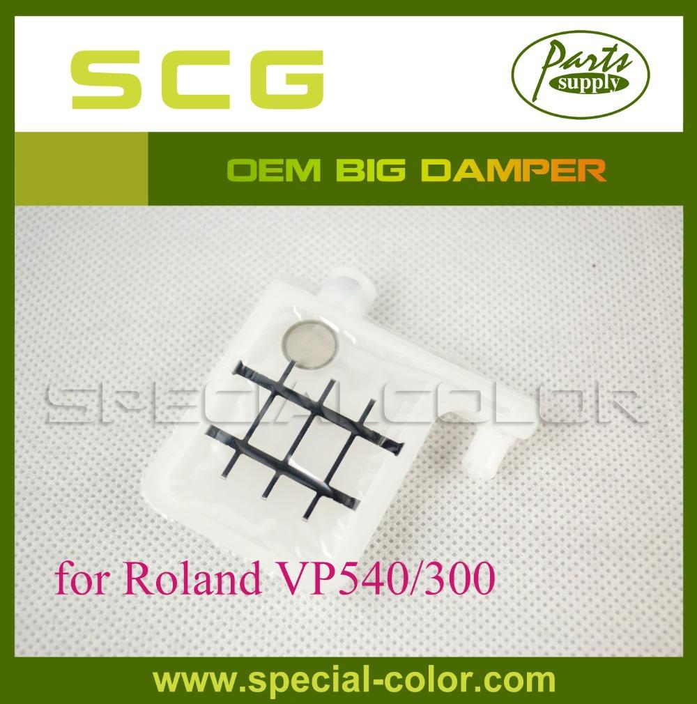 Damper Roland VP540/300 Solvent Printers , Solvent Parts(China (Mainland))