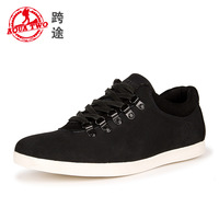 ES-101433 AQUATWO Brand new 2013 designer fashion lace-up breathable skateboarding shoes