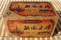 90pcs 400g Puer Tea Yunnan Menghai Longyuan Brand Ripe Puerh Buy Direct China Export Import Pu'Er Green Health Care Weight Loss