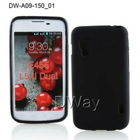 New Style Cover For LG L5 II E455 Dual Good Quality Fast Shipping Free Shipping For Customer