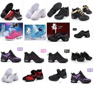 wholesale more style size 35-40 Ladies' Dance Shoes walking shoes.woman dancing shoes retail